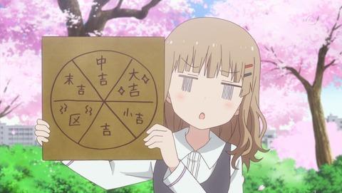 【ゆるゆり さん☆ハイ!】第12話 感想 あかり、最終話でも主役じゃないカモ!?【最終回】