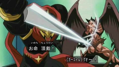 【遊戯王DM 20thリマスター】第48話 感想 御伽苦戦 ブラック・ニンジャの猛攻