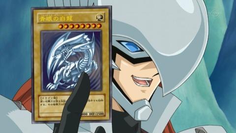 【遊戯王 20thセレクション】第9話 感想 どう見ても海馬なカードの精霊【GX34話】