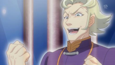 【遊戯王ARC‐V】第76話 感想 王国って?ああ!それってデュエリストキングダム?