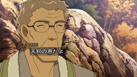 【名探偵コナン】第839話…天狗なんているわけ…いたわ(アニオリ感想)