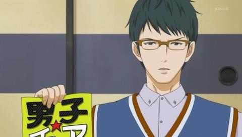 【チア男子!!】第1話 感想 メガネのキャラの濃さが際立つ!