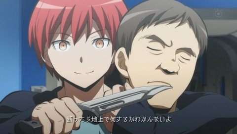【暗殺教室 2期】第19話 感想 アニメの1%は無視出来ない
