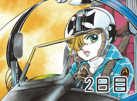 【C88】コミックマーケット88 2日目、実況まとめ!