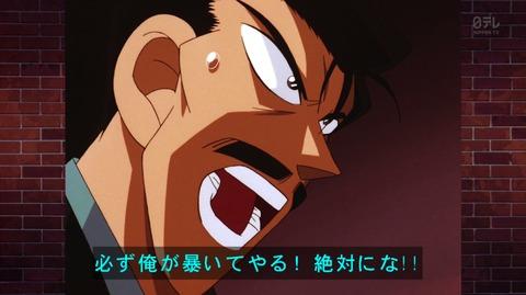 【名探偵コナン】第27話再放送 目覚めの小五郎推理ショー!(感想・後編)