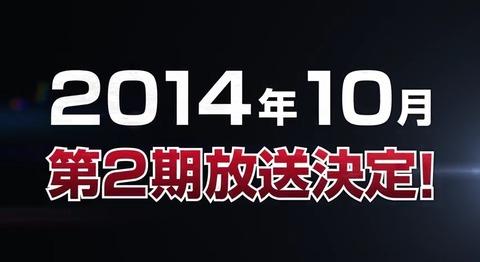アニメ『弱虫ペダル』第2期、10月より放映決定!!弱ペダキタェェェェエアアアア!!!