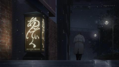 【東京喰種√A】第8話 感想 嵐の前の静けさ…