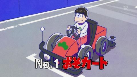 おそ松さん 18話 感想