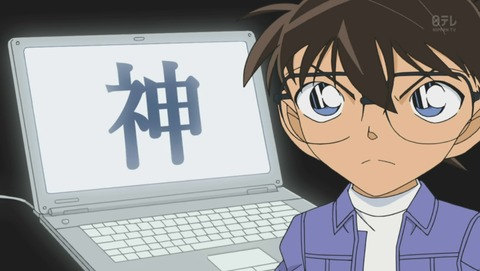 【名探偵コナン】第824話…またコナンの神業が炸裂してしまった(アニオリ感想)