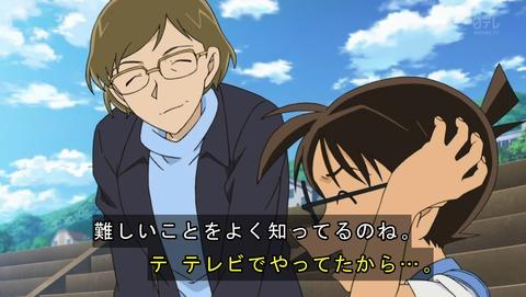 【名探偵コナン】第778話…犯人説得は命懸けで(アニオリ感想)