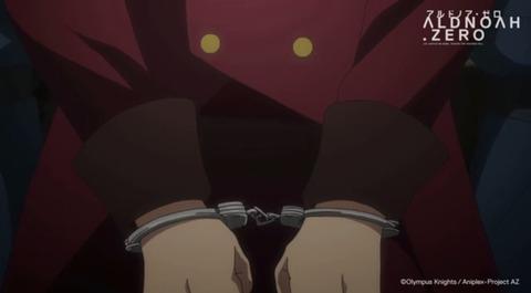 【アルドノア・ゼロ】第17話予告動画公開、レムリナ姫は悪い子なのか?