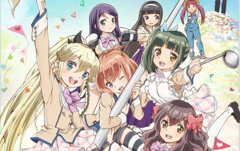 春アニメ「彼女がフラグをおられたら」のOP主題歌は悠木碧さんが担当!