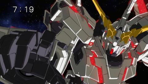 【機動戦士ガンダム UC】第7話 感想 今までになかったファンネル攻略法