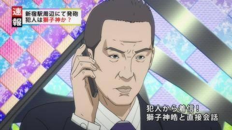 【動画】アニメ『いぬやしき』、宮根誠司さん射殺シーンを放送wwwwwwwwww