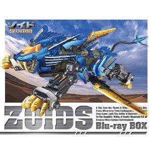 『ゾイド』BDBOXが発売決定! 発売日は2013年8月2日