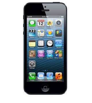 iphoneですげえ裏技発見したwww