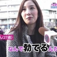 渋谷の素人娘はエロいっすな~ 【徳井のチャックおろさせてーや】