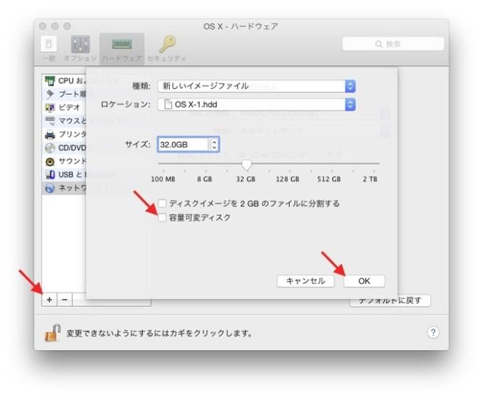 Parallels-Desktop-Customize-Add-HDD