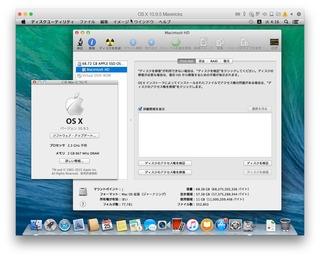 OS-X-10-9-5-Mavericks-SS