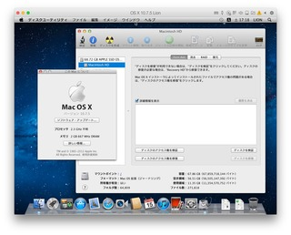Mac-OS-X-10-7-5-Lion-SS