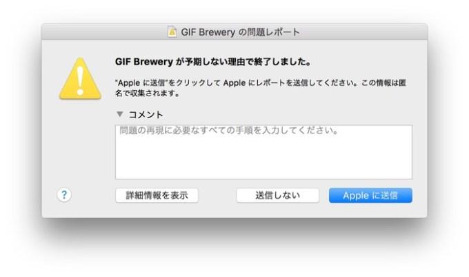 Mac-OS-X-Clash-Report-img1