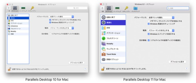 Parallels-Desktop-10-and-11-for-Mac-img1