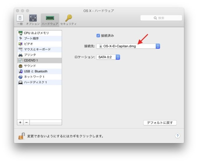 Parallels-Desktop-Customize-Add-IMG