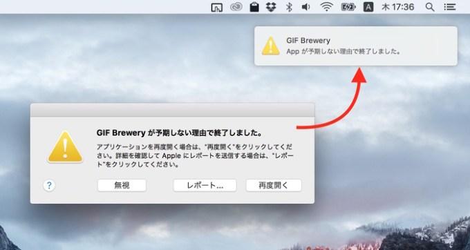 Mac-OS-X-Clash-Report-Notification-Center