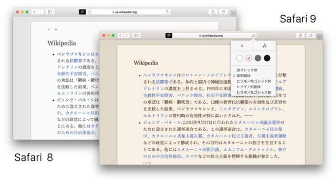 Safari8-and-9-Reader-Mode2