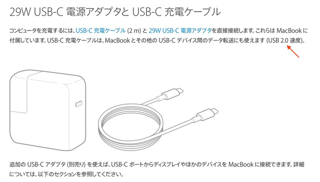MacBook-Early2015-29W-USB-C-Adapter-Cable