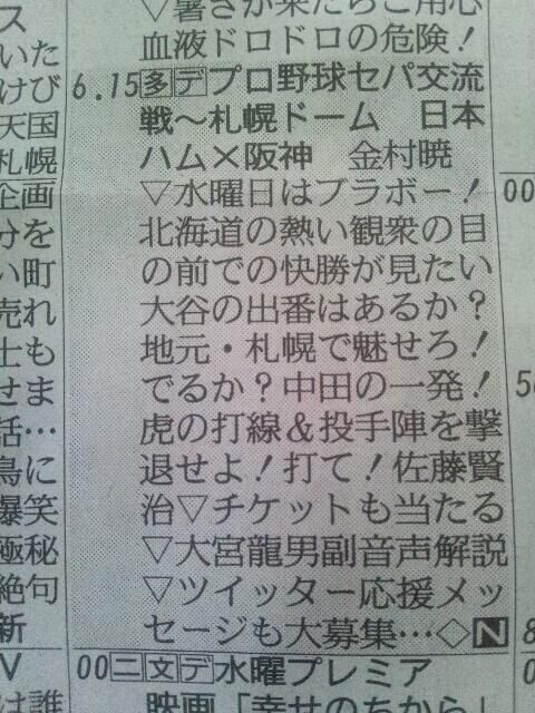 http://i1.wp.com/livedoor.blogimg.jp/are13/imgs/5/e/5ea4b8b4.jpg?w=584