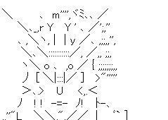 【新生FF14】竜「うまっ…この床うまっ…ペロペロ」 白「うわぁ」
