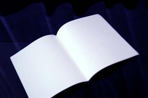 本棚整理してたら昔の日記出てきた