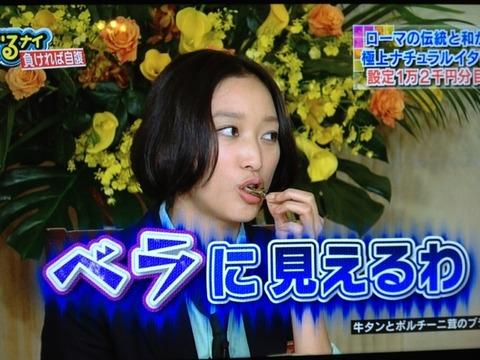 【速報】ぐるナイのゴチ クビは杏