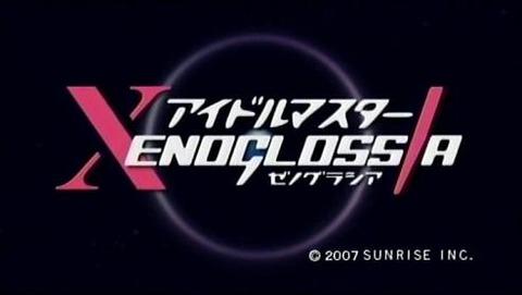 20070808220610