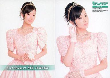 声優の田中理恵さんがTwitterでウェディングドレス姿を公開