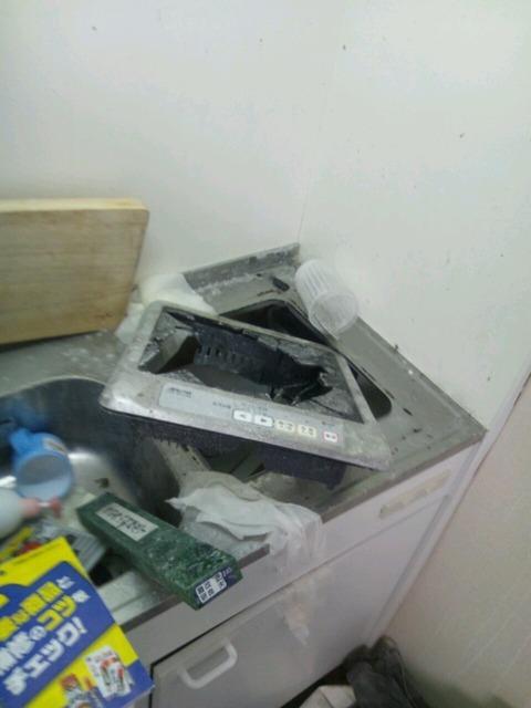 スプレー缶破裂したったwww