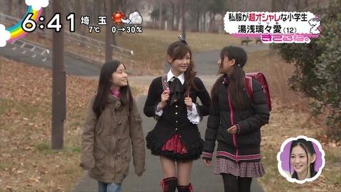 【画像あり】こんな格好で登校してる女子小学生がいたらヤバいだろ