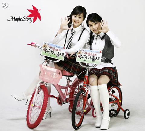 韓国って国産の自転車が作れないって聞いたんだけど