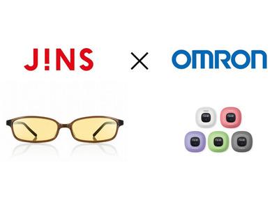 ブルーライトカット眼鏡は快眠に効果あり~オムロンとJINSが共同実験を実施