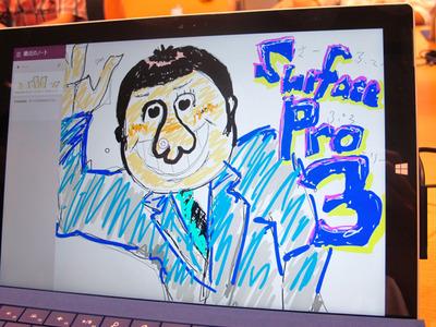 Surface Pro 3ってどんな奴が買ってるの?