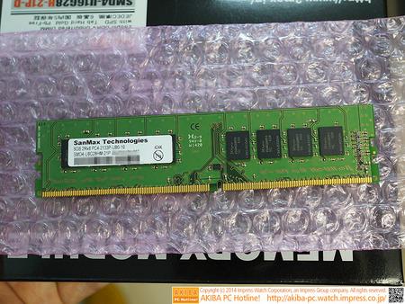 新世代メモリ「DDR4」がついに店頭に登場!パソコンショップ・アークで8GBx2でお値段35,980円
