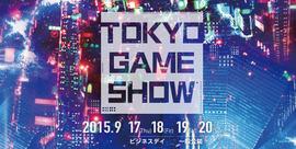 東京ゲームショウ開幕=海外企業、国内勢上回る