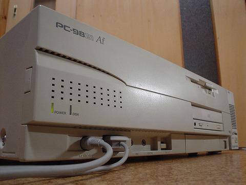 パソコン、携帯、液晶 かつて日本一だったNECは何故落ちぶれてしまったのか