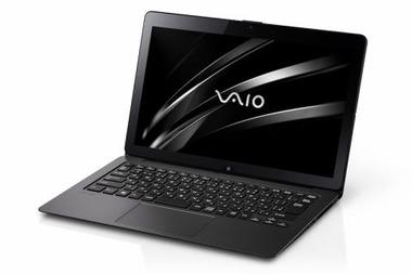 安曇野市へ30万円以上を寄附すると「VAIO Z」を特典としてもらうことができる