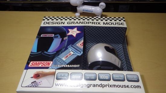 (´・ω・`)かっこいいマウス買ったよ