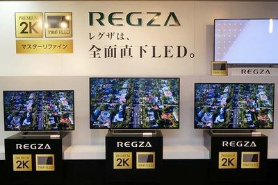 東芝が遅延0.05フレームの2Kテレビ「REGZA J10」を発売