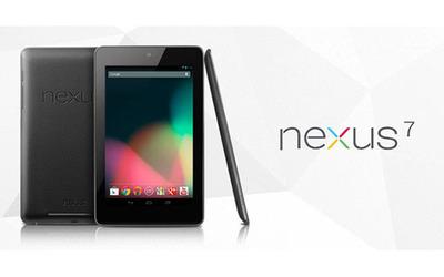 Google Nexus 7 販売終了