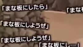 TOKIOが自作PCを作った時にありがちなこと