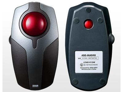 サンワサプライ、ワイヤレストラックボール「400-MA048」を発売